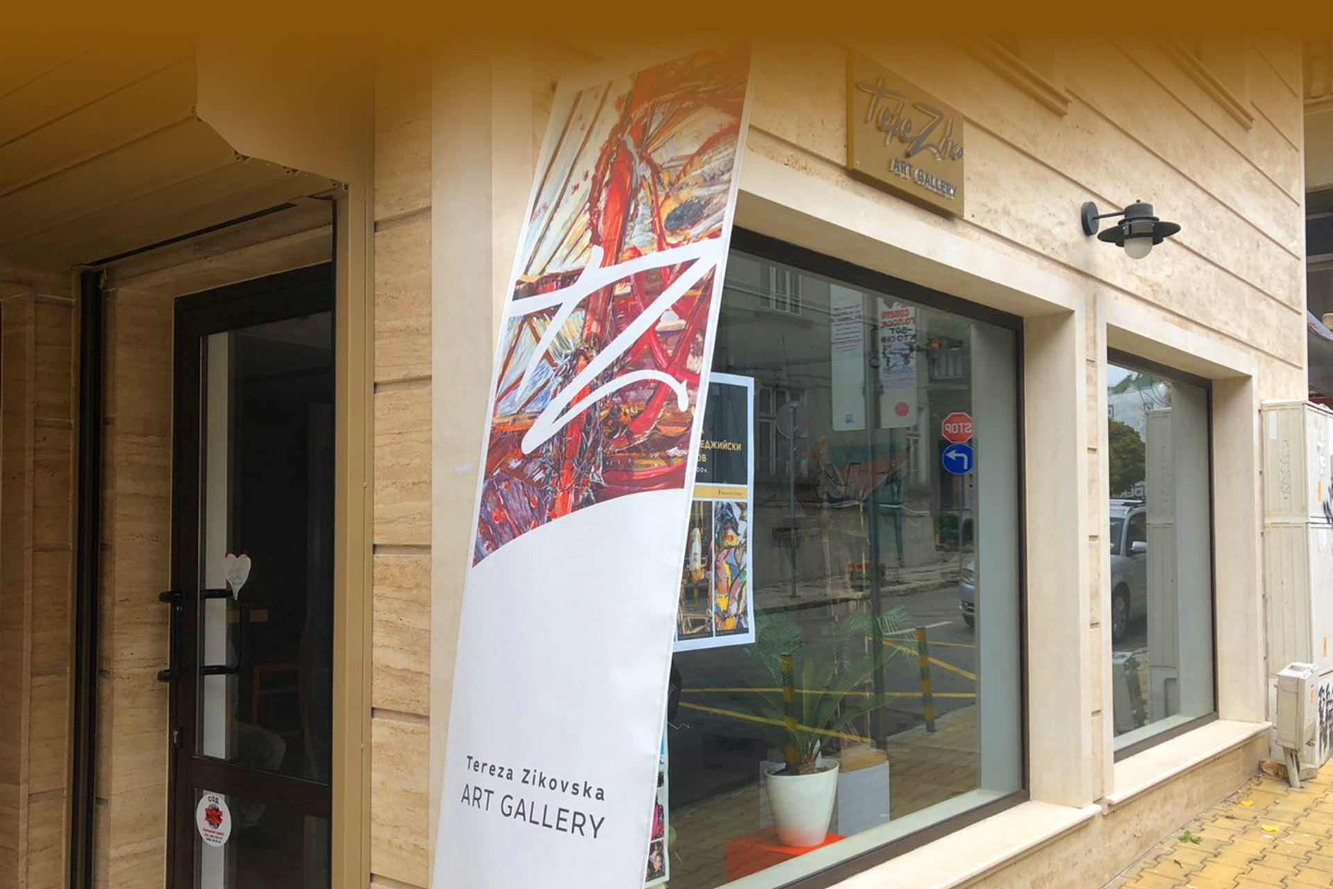 A look at Tereza Zikovska Art Gallery from the outside on Voden street in Varna